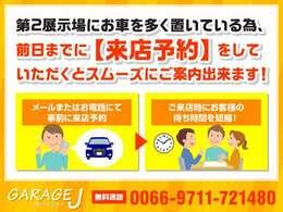 公共交通機関にてのご来店の際 事前連絡を頂きましたら最寄り駅等(古賀駅)までお迎えに上がります。