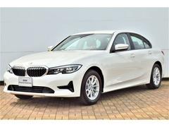 BMW 3シリーズ の中古車 320i SE 茨城県守谷市 366.9万円