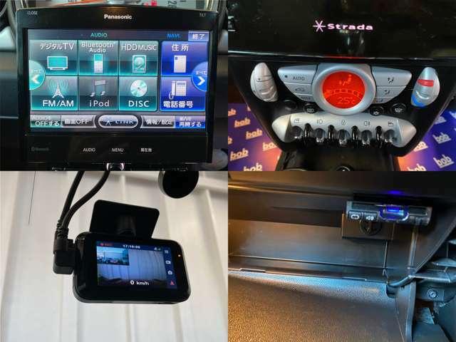 【HDDナビ&ETC&ドライブレコーダー搭載】