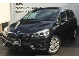 BMW 2シリーズグランツアラー 218d ラグジュアリー 認定保証付1オナコンフォートPKG・ACC・HUD