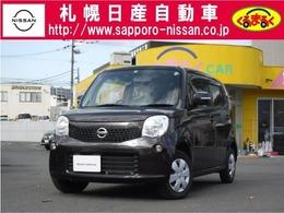 日産 モコ 660 X FOUR 4WD