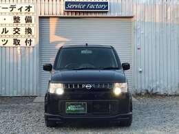 数ある店舗の中から当店の車両をご覧頂きありがとうございます☆当店「カーオートフリーダム」では良質な車両をお手頃価格でお客様にご提供いたします♪