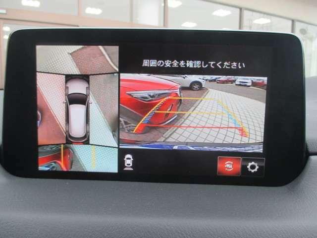 360度ビューモニター付きで狭い駐車場でも安心です。