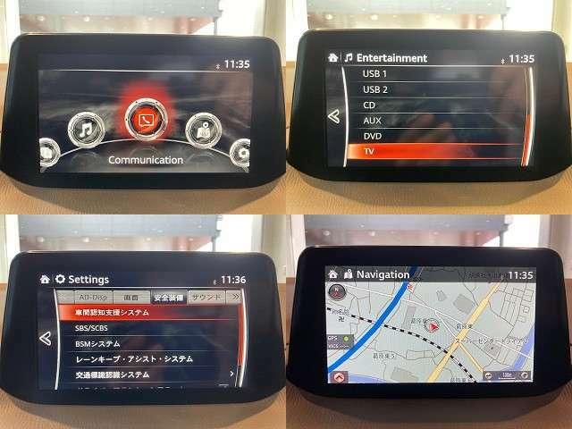 標準装備のマツダコネクトはUSB、Bluetooth機能が標準で装備されています。