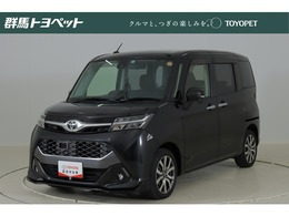 トヨタ タンク 1.0 カスタム G-T ナビ 地デジ Bカメラ SAII
