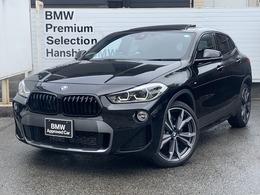 BMW X2 xドライブ20i MスポーツX 4WD 認定保証セレクトPKGシートヒータHUDACCLED