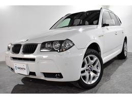 BMW X3 2.5i Mスポーツパッケージ 4WD ワイドDVDナビ バックカメラ ETC 18AW