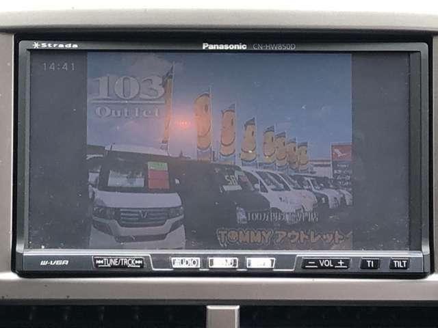 フルセグとなっていますので綺麗な画質でDVDなどを見ることができます♪