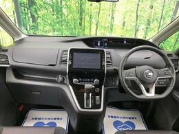ネクステージ福島店では全国のお車のお取り寄せ、整備や自動車保険、板金も行っています。カーライフのトータルサポートとしてお客様に便利で快適なカーライフをサポート致します。