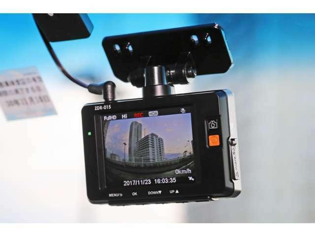Aプラン画像:今や必須アイテム「ドラレコ」。ご購入時に一緒にお取付けするお得なプランをご用意♪こちらのプランはコムテック製ドラレコプランとなりますが、その他に前後録画や駐車監視タイプ、他メーカーの選択も可能です(^^)