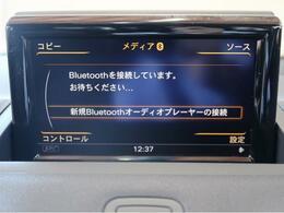 ●Bluetoothオーディオ『携帯・スマートフォンと繋いで音楽や通話などが利用できます。』