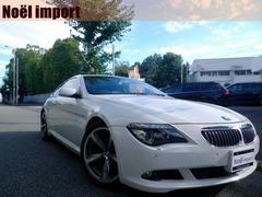 BMW 6シリーズ の中古車 630i 大阪府池田市 118.0万円