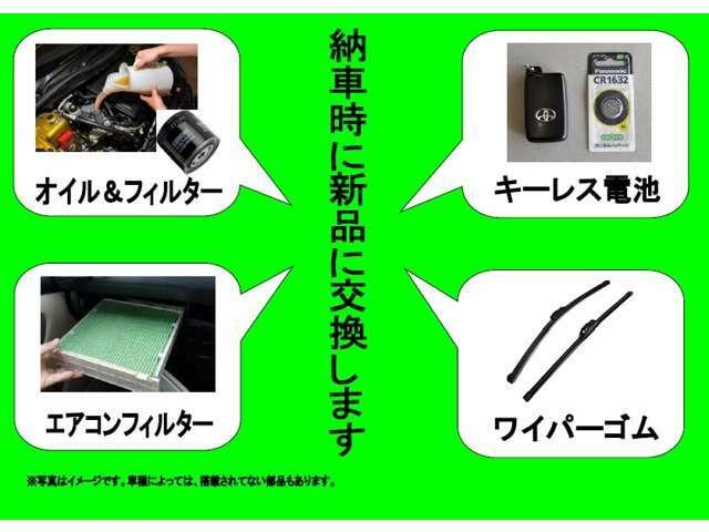 ■九州運輸局認証整備工場です!お気軽にお立ち寄り下さい。
