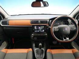 ●シトロエン:特別仕様車「C3 カフェエディション」が入庫しました!