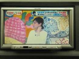 ☆使いやすくて高性能なイクリプス製~ナビ/地デジTV付き!☆走行中~TV写ります。
