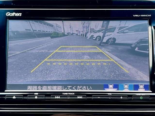 リアカメラで後退時も安心!ノーマル/ワイド/トップダウンビューの切り替えが可能です。
