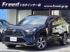 トヨタ RAV4 PHV の中古車 2.5 G Z E-Four 4WD 愛知県豊田市 549.0万円