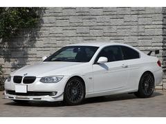 BMWアルピナ B3クーペ の中古車 GT3 東京都杉並区 498.0万円