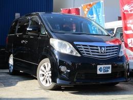 トヨタ アルファード 2.4 240S Bluetooth対応フルセグナビ・左自動Sドア
