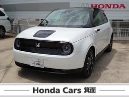ホンダ Honda e アドバンス ワイドスクリーン  アドバンスドミラー