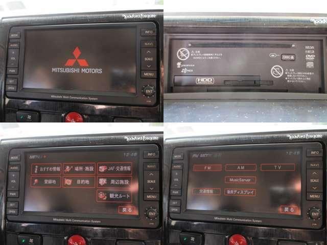 お出掛け嬉しい、純正HDDナビ付です♪DVDビデオ再生機能・音楽録音機能も装備しております♪