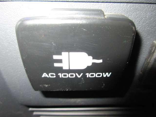AC100Vアクセサリーコンセント付です。