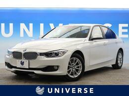 BMW 3シリーズ 320i xドライブ 4WD 純正HDDナビ/バックカメラ/ETC/禁煙車