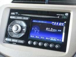 フィットシャトルハイブリッドに付いているホンダ純正CDコンポはCDプレーヤー・AM/FMチューナー付です。お好みの音楽を聞きながらのドライブは楽しさ倍増ですね!