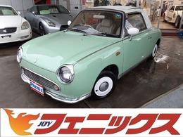 日産 フィガロ 1.0 ワンオーナー車白革限定車禁煙車