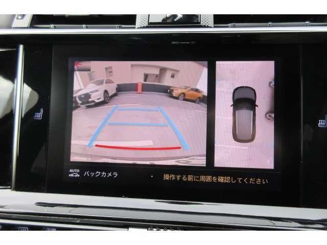 バックカメラが標準装備されています。上から見た画像も表示され、駐車も楽々です。