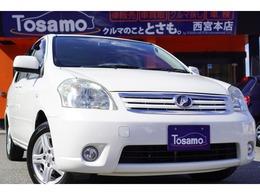 トヨタ ラウム 1.5 HIDセレクション 特別仕様車/HDDナビ/Bカメラ/左電動ドア
