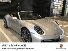 ポルシェ 911カブリオレ の中古車 カレラS PDK 茨城県つくば市 2130.0万円