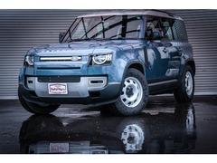 ランドローバー ディフェンダー の中古車 110 2.0L P300 4WD 大分県大分市 748.0万円