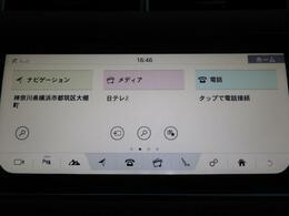 ◆フルセグTV内蔵純正SDナビゲーション『タッチ液晶で楽々操作♪CD/DVD再生はもちろん、Bluetoothなど多彩なメディアに対応!御納車時には最新の地図データへ無料更新いたします!』
