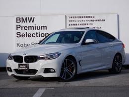 BMW 3シリーズグランツーリスモ 320i Mスポーツ サンルーフMブレーキ19インチアルミ