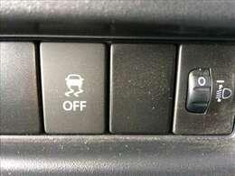 横滑り防止機能もついてて安心です!(あくまでも防止機能なので安全運転の心掛けはお願いします)