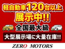 当店の最新の在庫一覧へGo☆⇒http://www.carsensor.net/shopnavi/321030001