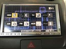 ●HDDナビなので、音楽録音やDVD再生など付いていてドライブも楽しく過ごせます♪