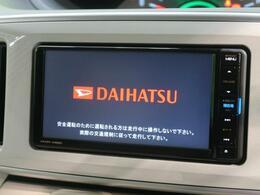【純正SDナビ】この時代必需品のナビゲーションもちろん付いてます♪ワンセグTV視聴にDVD再生・ブルートゥース接続での音楽再生も可能です。