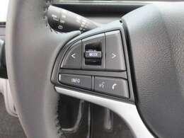 ハンドルボタンで音量調整やFM・AM等の切り替えができます!わき見運転防止で安全!!