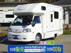 日産 バネットトラック の中古車 ナッツRV マッシュW 神奈川県厚木市 298.0万円