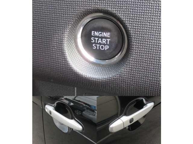 施錠、開錠、エンジンスタートが楽々なスマートキーです♪