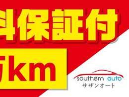 全国対応で、福岡県外にお住まいのお客様も安心してご利用頂けます!この機会に是非、ご検討下さいませ☆