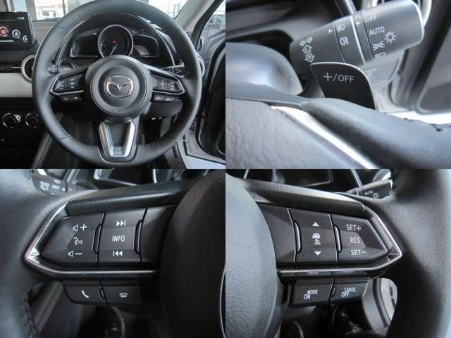 しっかりとした握りと手に馴染む本革ステアリングを装備!先行車との車間を保ちながら走れるレーダークルーズコントロールも装備しております。ロングドライブでの疲労軽減につながる嬉しい装備です。