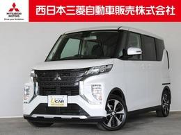 三菱 eKクロススペース 660 G 距離無制限保証3年付 オーディオレス車