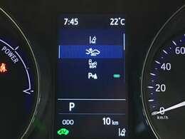 【プリクラッシュセーフティシステム】進路上の車両や歩行者を前方センサーで検出し、衝突の可能性が高いとシステムが判断したときに、警報やブレーキ力制御により運転者の衝突回避操作を補助します!