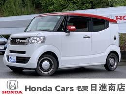 ホンダ N-BOXスラッシュ 660 G L インテリアカラーパッケージ ギャザズナビ HID ETC シートヒーター