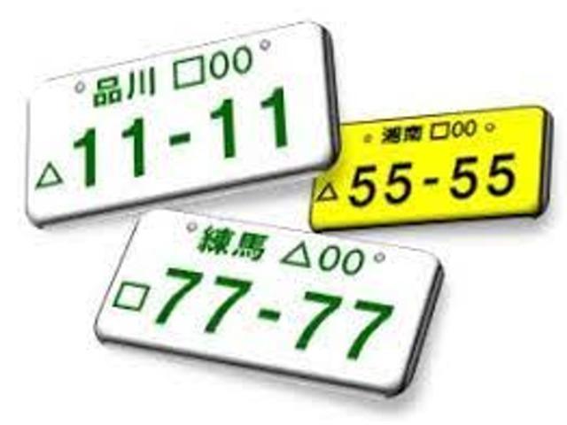 Aプラン画像:想いでの数字☆ラッキーナンバー☆お車のイメージも左右しかねない肝心なナンバープレート!当社では希望ナンバーを承っております。※管轄地区によりご希望に添えない場合もございます。スタッフまでご相談ください