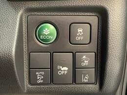 「ホンダセンシング」8つの先進機能で走行時も停車時も安心・快適です。