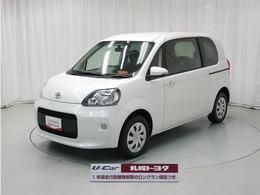 トヨタ ポルテ 1.5 X 4WD 認定中古車